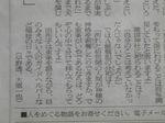 asahi06-8-17.JPG